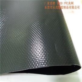 厂家直销500D 0.7*60''PVC夹网布光面无P,特殊面料,环保料,防水防寒,Tarpaulin