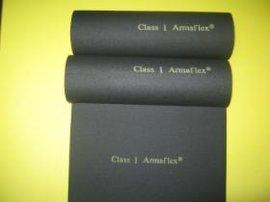 一级福乐斯橡塑保温板(Class 1 Armaflex)