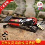 跑江湖汽车自行车山地车摩托车充气筒车载脚踩高压便携式打气筒