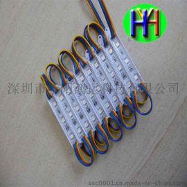 LED七彩发光字模组5050七彩防水模组