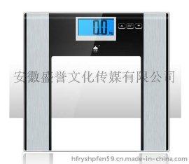 合肥香山电子秤|香山体重秤批发免费印logo