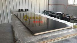 加工定做各格种规TXW-BC碳纤维医疗床板