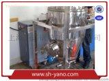 上海交通大學實驗室用24KW全自動電蒸汽鍋爐