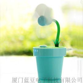 usb加溼器 家用靜音迷你花盆風扇加溼器 廣告禮品定製