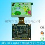 深圳2.4寸液晶模組供應