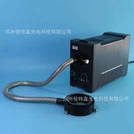 优兰普ULP-150S-R型环形光纤冷光源 显微镜光源 显微镜照明灯