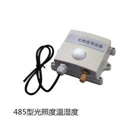 LM5090B照度计光照度传感器