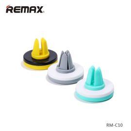提供REMAX车载吸盘支架RM-04硅胶系列材质手机通用支架