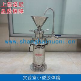 上海诺尼JM系列整体不锈钢小型胶体磨 卫生级胶体磨