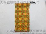 鑫雅工廠超細纖維 眼鏡袋 手機袋 柔軟 耐磨 圖片印刷