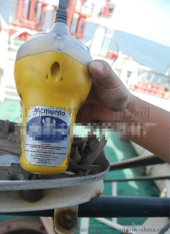 E5 406马克默多McMurdo无线电应急卫星示位标 带CCS EC船检