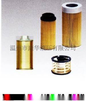 油濾器機械液壓站濾油器液壓系統過濾器