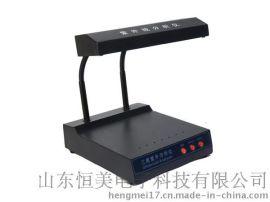 台式三用紫外线分析仪