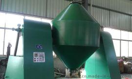 丙环唑杀菌剂干燥设备,双锥回转真空干燥设备,烘干设备