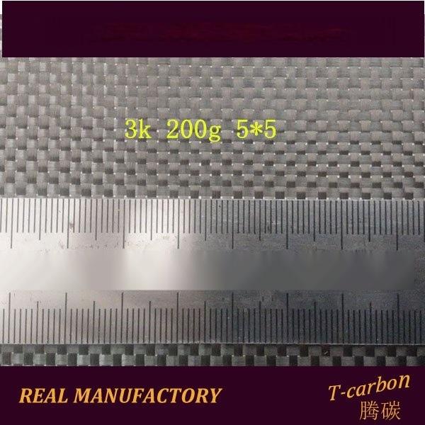 3K 200克平纹碳纤维布