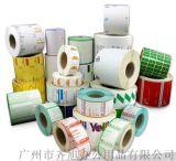 广州标签纸 不干胶标签 标签纸 条码标签贴 不干胶标签全国免费发货