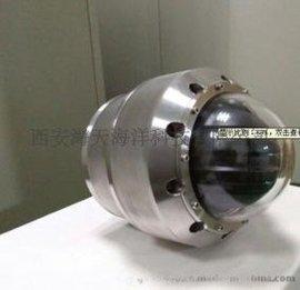 水下球型摄像机 HTO-SCL-002