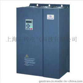 上海正传75kW三相变频调速器 国产变频器价格