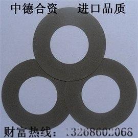 专业生产订制各类非标整体超薄树脂金刚石切割片