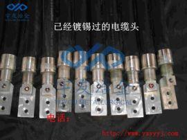宇友牌单股水冷电缆(中频炉、多单晶硅炉、蓝宝石炉)