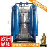 压缩空气吸附式干燥机 吸附式干燥机厂家 伽利略吸干机 艺