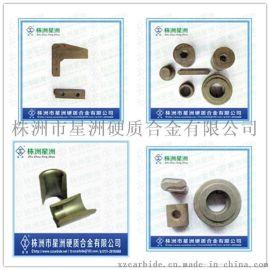 定制非标钨钢模具 硬质合金异形模具 株洲模具生产厂商