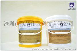 供应用于生产灌封胶的深圳安品AP-905白色灌封胶,LED灌封胶,电子灌封胶,导热灌封胶,防水灌封胶生产批发直销