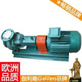 IHF 塑料合金化工离心泵 耐腐蚀泵 耐酸碱泵 伽利略化工泵 艺