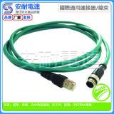 工业相机视觉传输数据线 工业以太网通信线束 连接线 IP67防水等级