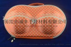 文胸包报价电子产品盒EVA手表盒文胸包厂家订做厂家批发