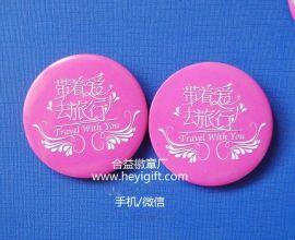 北京万达百货马口铁胸章