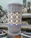 人造砂岩雕塑燈罩 人造砂岩鏤空球雕塑 景觀雕塑燈裝飾