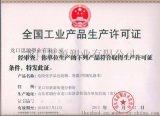 供应订做25公斤危包牛皮纸袋—牛皮纸袋出口危包证生产厂家
