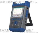 中電41所AV6418高性能多功能光時域反射計 OTDR
