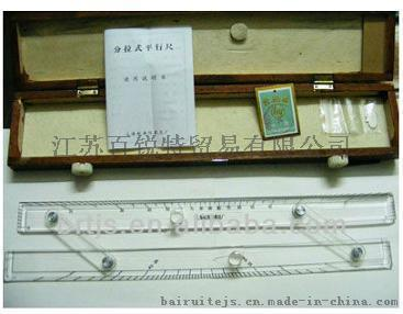 航海平行尺 船用平行尺 分拉式平行尺IMPA 371001,371002