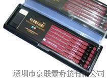 三菱硬度测试铅笔