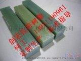 环氧树脂增韧剂活性增韧剂玻璃钢增韧助剂CH09