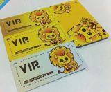 PVC会员卡制作,会员卡定制vip会员卡定做,PVC礼品卡定制工厂