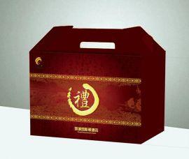 长沙彩箱礼品盒制作哪家比较便宜