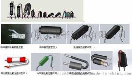 ZR-360全自动电阻套管成型机 (热缩)