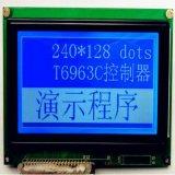 LCD240128液晶顯示模組