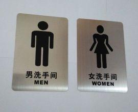 304不锈钢男女洗手间标识牌 厕所标志提示 提醒铭牌 厂价批发包邮