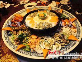 大盘菜大盘子 景德镇1米蒸鱼陶瓷大碟子 青花瓷大盘菜