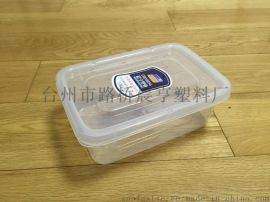 【厂家直销】特大塑料盒酒店用长方形塑料保鲜盒塑料密封盒