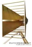 双脊喇叭天线 SAS-570双脊喇叭天线(170MHz-3GHz)品牌: AHS