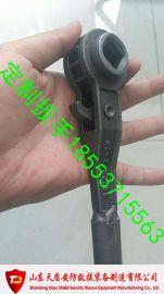 天盾TD4 钢丝绳紧固器扳手 棘轮扳手 四方孔 棘轮扳手定做