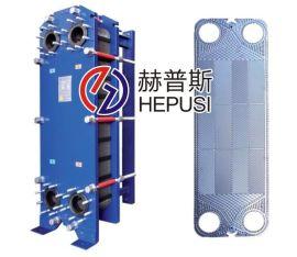 启东齿轮油|润滑油|液压油循环冷却板式冷却器