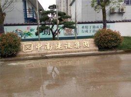 杭州奥圣变频器为中南建设集团节能省电