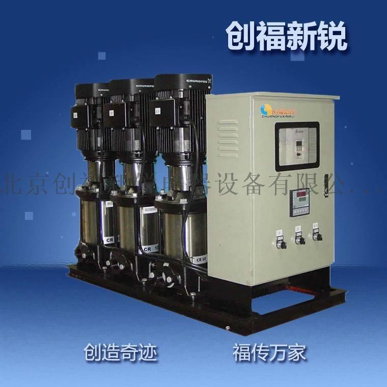 北京創福新銳廠家定製 污水處理成套設備,變頻調速恆壓供水設備,低壓電氣設備,xl21動力配電櫃,PLC自控櫃