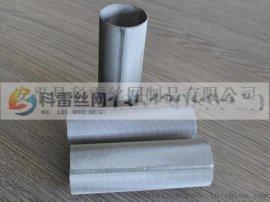 厂家直销不锈钢密纹编织锥型筛网筒 定做脱水水过滤网筒